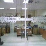 Instalaciones Hispaman
